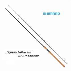 SHIMANO SPEEDMASTER DX PREDATOR 2.40m/7-28g