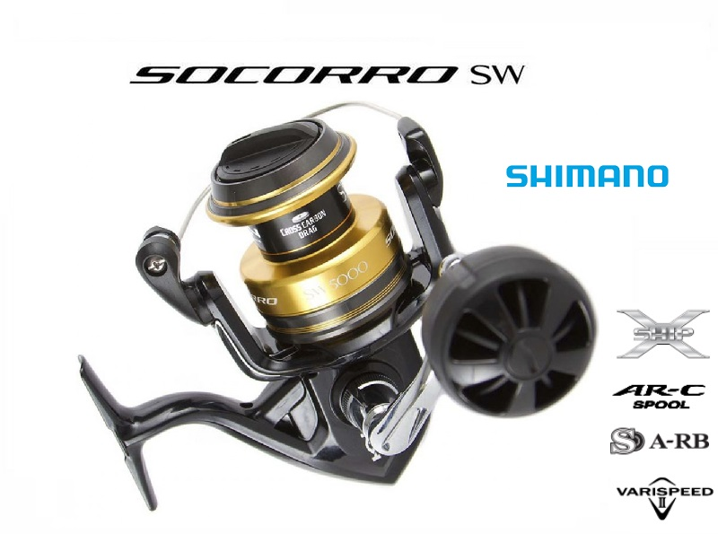 SHIMANO SOCORRO SW 8000